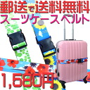 Sunflower-clover hibiscus cute suitcase belt travel supplies travel toy domestic travel overseas travel as convenient comfort sunflower floral 10P13oct13_b 10P10Nov13