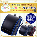 School bag casually Shii clarino F Stich black A4 clear file support 10P13oct13_b fs3gm