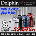 Carry case carry bag 2-wheel hideo design HIDEO WAKAMATSU Hideo Wakamatsu tarpaulin Dolphin mini S size (on board carry-on compliant) for fs3gm