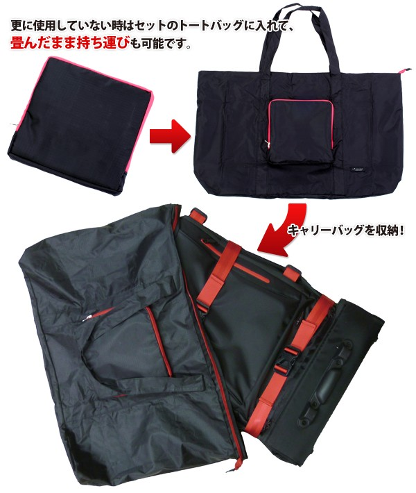 I put it away in point1 slim! Folding carrier bag