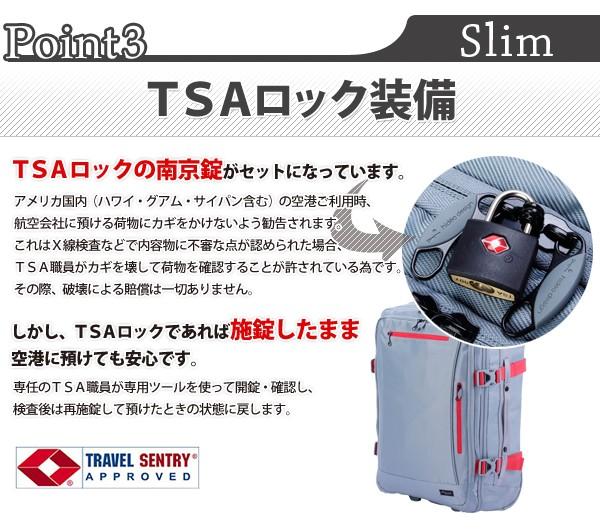 The point3 TSA lock equipment