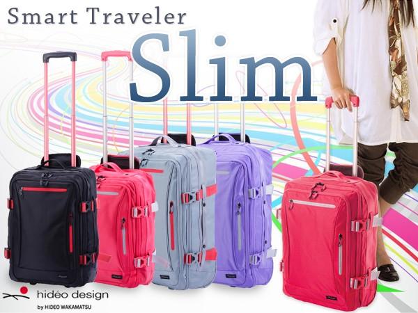 Smart Traveler Slim