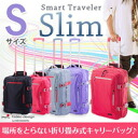 Carry case on board carry-on carry bag travel bag hideo design Hideo design 'slim' small S size for 10P13oct13_b