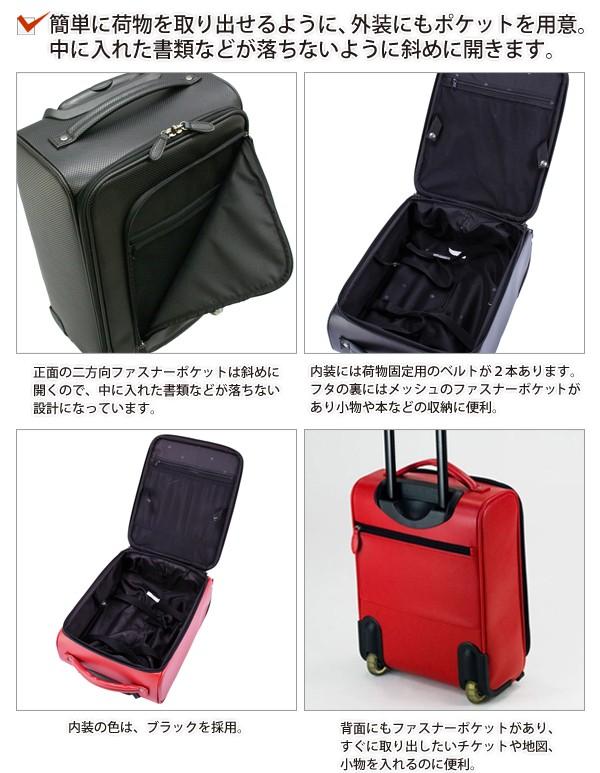 簡単に荷物を取り出せるように、外装にもポケットを用意。 中に入れた書類などが落ちないように斜めに開きます。