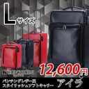 IRA carrying case carry bag HIDEO WAKAMATSU Hideo Wakamatsu perforated leather wind SoftCare IRA 4 wheel large L size for 10P10Nov13