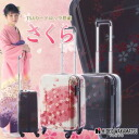 The trunk carry case HIDEO WAKAMATSU black which four carry-on small size SS size TSA card locks in the new cherry tree cherry tree cherry tree suitcase airplane have a cute