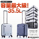 Stack new silent (R) wheel suitcase ultra lightweight TSA lock equipped with suitcase cabin size 4-wheel S size for 10P01Nov14 featured popular