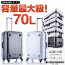 Stack new silent (R) wheel suitcase ultra lightweight TSA lock equipped with suitcase medium 4-wheel M size for 10P01Nov14 featured popular
