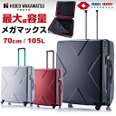"Suitcase ""MEGAMAX"" Super Duper LL size TSA lock W zipper trunk carry case travel bag HIDEO WAKAMATSU suitcase for auktn_fs P06Dec14 featured popular"