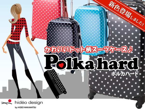 "Pretty dot pattern suitcase ""ボルカハード"""