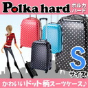 HIDEO WAKAMATSU in-flight carry-on TSA lock dot pattern lightweight suitcase 'ポルカハード' 49 cm S size small for auktn_fs 10P13oct13_b 10P10Nov13