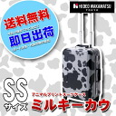 Suitcase's animal pattern ( ミルキーカウ ) HIDEO WAKAMATSU Hideo Wakamatsu in-flight carry-on fit animal pattern print fasteners TSA lock lightweight 4-wheel small SS size for 10P13oct13_b 10P30Nov13