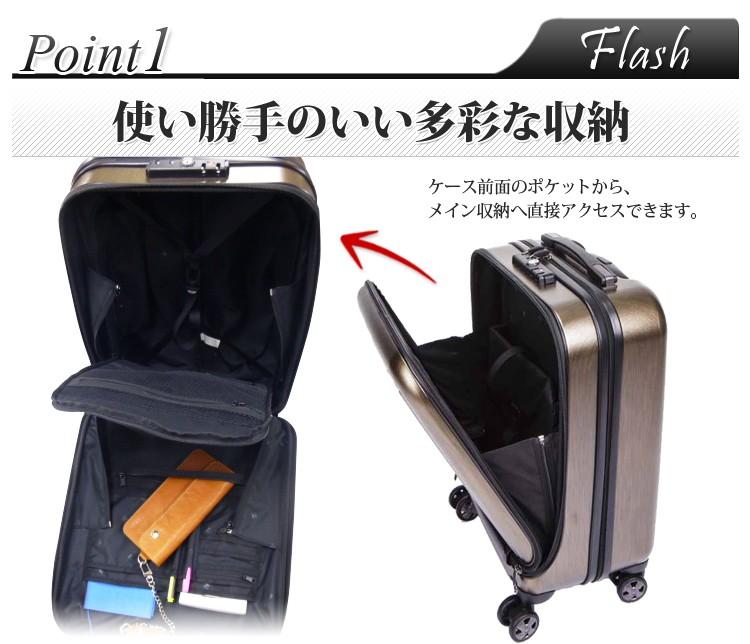 Convenient various storing