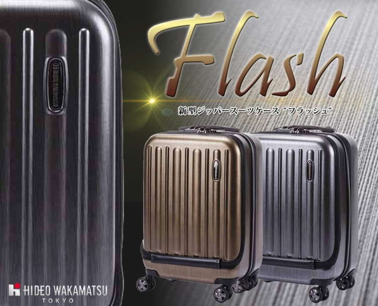 New zipper suitcase flash bulb