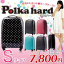 HIDEO WAKAMATSU in-flight carry-on TSA lock dot pattern lightweight suitcase 'ポルカハード' 49 cm S size small for auktn_fs 10P13oct13_b