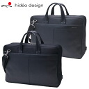 hideo design HIDEO WAKAMATSU 合皮丸手 men business bag (double-pocket family) rise 45cm same day shipment black man gentleman black Thoth shoulder gift storing 10P13oct13_b 10P10Nov13