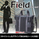 Hideo design HIDEO WAKAMATSU field ビジカジ shoulder strap vertical Briefcase 42 cmL size (B4-compatible) (black) 10P02Mar14 fs 04 gm