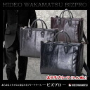 It is with hideo design HIDEO WAKAMATSU bithe rudder biz pro 太 gusset briefcase round fastener type B4 body seat belt for size    10P13oct13_b 10P30Nov13
