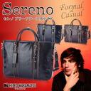 Business bag business back men briefcase HIDEO WAKAMATSU antique style seleno briefcase medium size A4 storing man shoulder new life 10P10Nov13