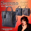 Business bag business back men HIDEO WAKAMATSU antique style seleno length type tote bag A4 storing man shoulder new life 10P13oct13_b 10P30Nov13