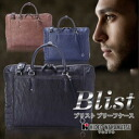 Business bag business back men hideo design HIDEO WAKAMATSU yellowtail strike A4 briefs 10P13oct13_b 10P30Nov13