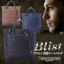 Business bag business back men's hideo design HIDEO WAKAMATSU bride A4 vertical tote bag fs3gm