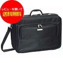 Business bag EMINENT eminent ナイロンアタッシュ cases 50 cm cheap sale travel mens gentlemen black satchel bag fs3gm