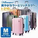 Suitcase I-210 EMINENT eminent colorful TSA lock PC 100% mirror 4-wheel M size for 10P27Jun14 featured popular