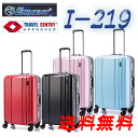 Suitcase carry case I-219 EMINENT frame type PC 100% specular medium-sized four-wheel M size for 10P27Jun14 featured popular