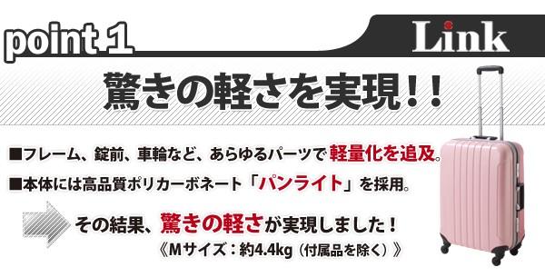 point1 驚きの軽さを実現!!