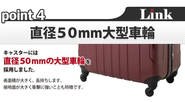 point4 直径50mm大型車輪