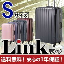 EMINENT eminent ultralight TSA lock equipped with suitcase link (solid color, two tone color) 4 wheel compact S size for 10P13oct13_b fs3gm