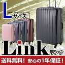 EMINENT eminent ultralight TSA lock equipped with suitcase link (solid color, two tone color) 4 wheel large L size for 10P31Aug14 featured popular