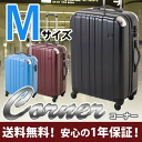 EMINENT suitcase with corner pad fastening 'corners' medium M size for 10P13oct13_b 10P10Nov13