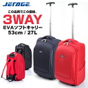 JETAGE jet Eiji 3WAY carrier bag recommended popularity for two