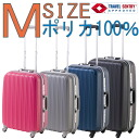 Suitcase carry case JETAGE TSA lock PC 100% wash 4-wheel M size medium (3 to 5 nights) for fs3gm.