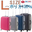 One year warranty suitcase carry case JETAGE TSA lock PC 100% wash 4-wheel L size large (5 to 7 nights) for fs3gm.