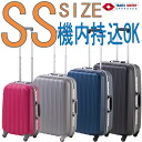 1 Year warranty suitcase carry case JETAGE TSA lock PC 100% wash 4-wheel compact size SS (possible in-flight carry-on) for 10P13oct13_b fs3gm