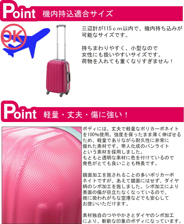 The carry-on conformity size cabin size light weight light bread light durable sturdiness in the plane is stubborn
