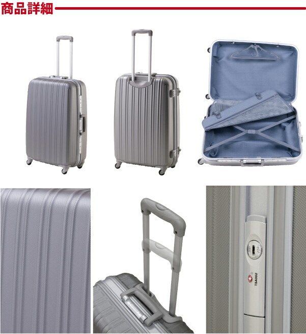 Large-scale suitcase traveling bag carrier bag carry case castor-wheel bag trunk traveling bag stage alignment slides handle for for one week