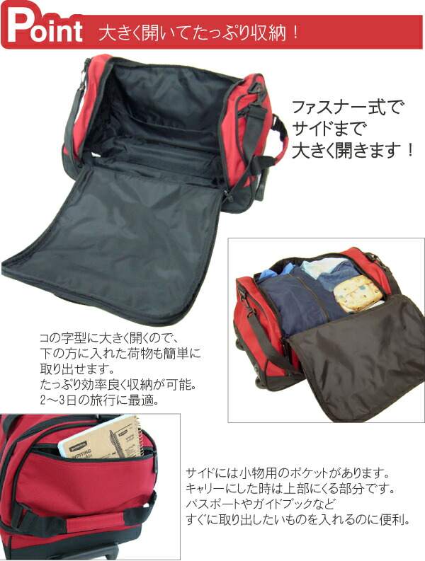 I am relieved that there is greatly it on the co-の character shoulder with an EMINENT エミネント 3WAY Boston carry S small size fastener type.