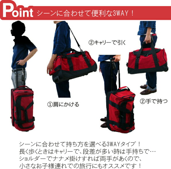 The 3WAY shoulder bag carry case carrier bag which I put it together in the scene, and is convenient