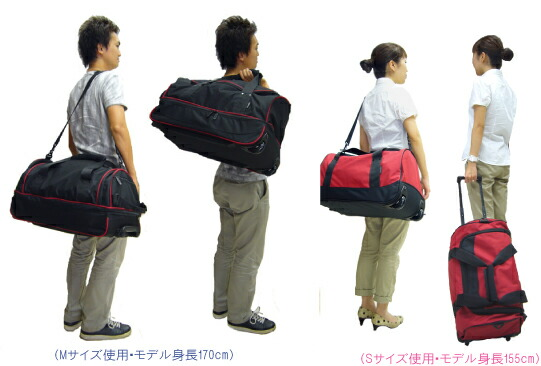 Medium size medium size traveling bag carrier bag