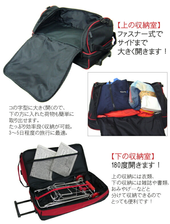 Two steps of EMINENT エミネント 3WAY Boston carry medium size medium size 3rd 4th 5th storing