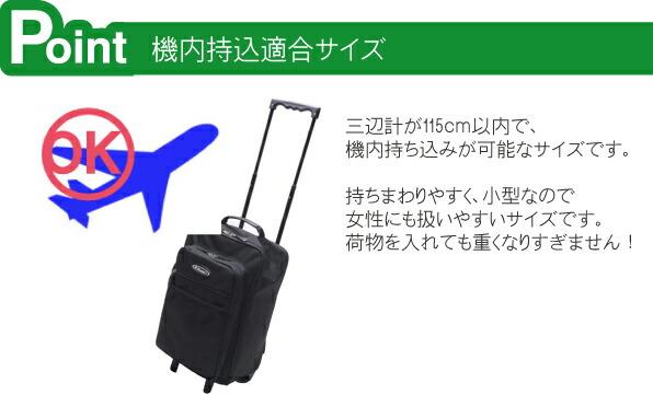 EMINENT エミネント 機内持込適合サイズ 3WAYキャリーバッグ キャリーケース 小型サイズ Sサイズ