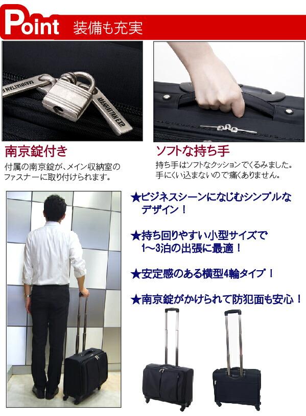 南京錠付き ソフトな持ち手 出張に最適 持ち回りやすい小型サイズ 安定感のある横型タイプ