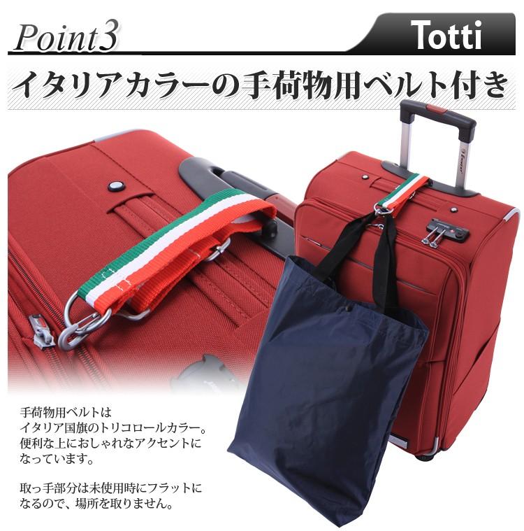 イタリアカラーの手荷物用ベルト付き