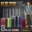 Cabin carry-on-friendly suitcase travel bag suitcase cabin bringing S size lightweight 4-wheel trunk carry case travel bag EMINENT TSA fastener valise 'KE79'