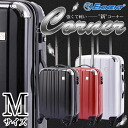 Suitcase on board carry-on weight Hardy S size TSA locks trunk carry case travel bag EMINENT corner pad fastening valise 'new-corner' for 10P13oct13_b 10P30Nov13