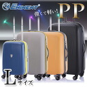 Four suitcase 'PP tweet' large size large size TSA lock trunk carry case traveling bag EMINENT TSA lock deployment suitcase correspondence 10P02Mar14
